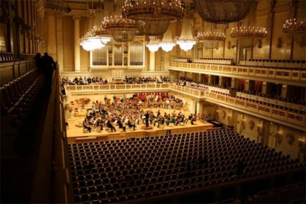 Studenten Sinfonie Orchester Marburg ©