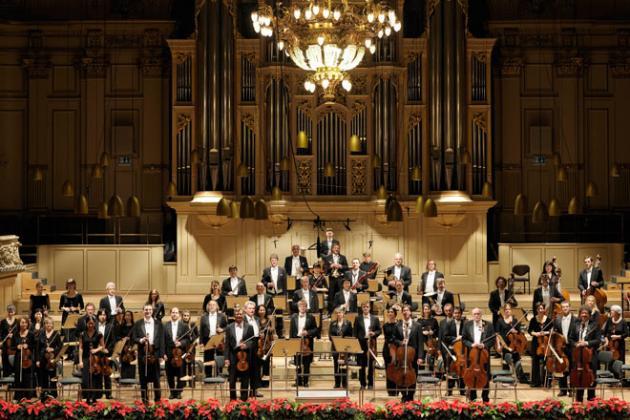 Südwestdeutsche Philharmonie Konstanz © Patrick Pfeiffer